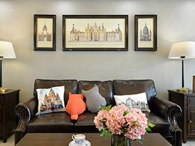 140平美式风格三居室装修 最精致美式小家