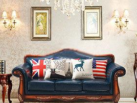 复古的神秘  10个新古典客厅布置图片