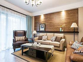 110平混搭风格三室两厅装修 暖色调安乐家