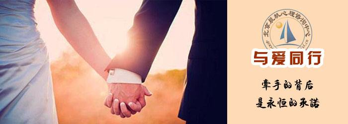 感情婚姻该如何维系 男女对待感情与婚姻有哪些差别