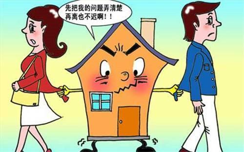 离婚的条件有哪些 手续还没办如何挽回婚姻
