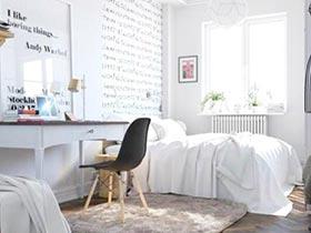 完美设计  10款北欧风卧室装修图片