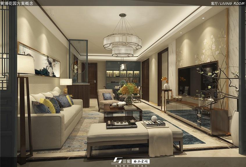 黄埔花园客厅新中式装修设计