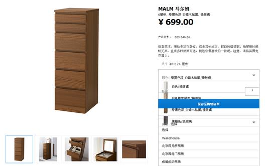 实木橱柜好吗?实木橱柜的价格