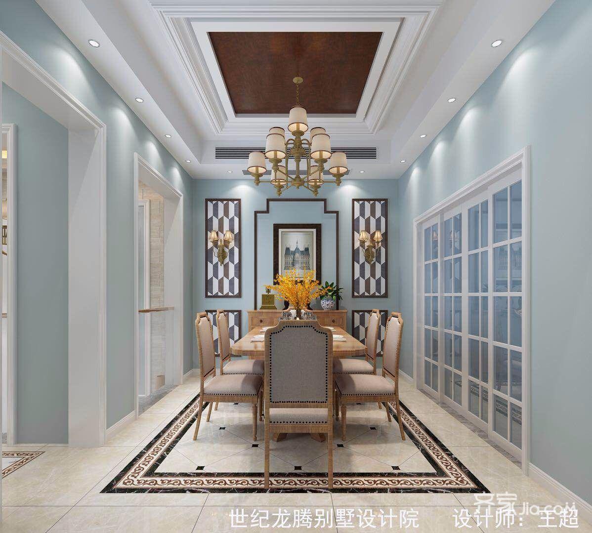 大户型现代美式别墅餐厅背景墙装修效果图