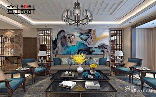 130平米新中式风格客厅装修效果图