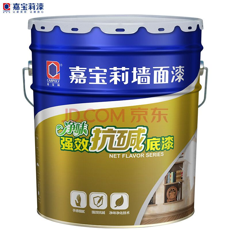 2018 涂料排行_广州装修公司2015年最常用油漆十大排行榜 带图