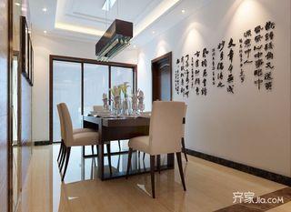 120㎡新中式三居餐厅装修效果图