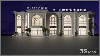 欧式风格婚礼堂建筑外观效果图