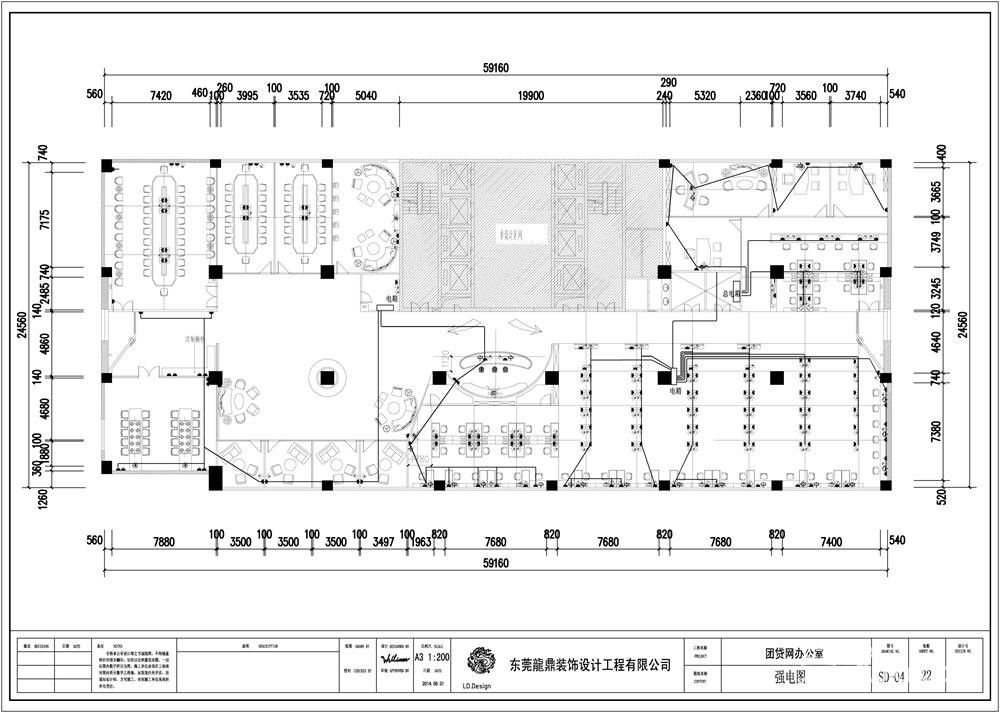 中式风格办公楼装修平面设计图