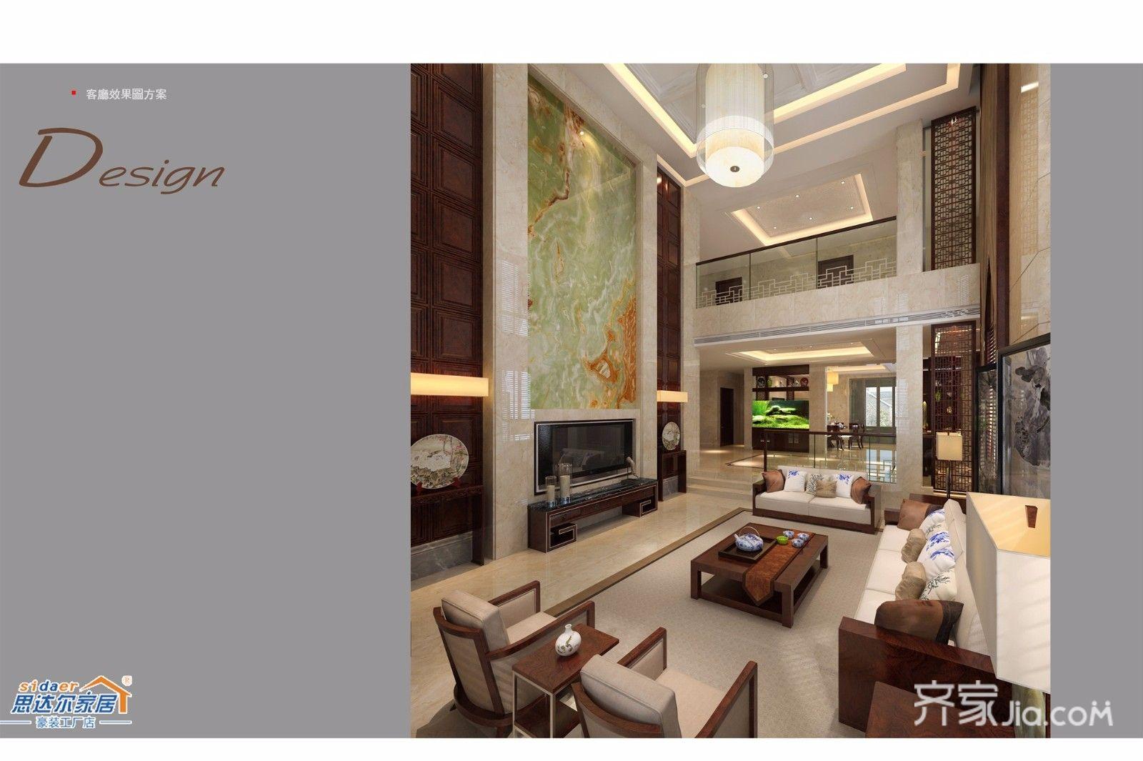 中式别墅设计客厅 效果图
