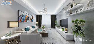 130㎡现代简约风设计客厅效果图