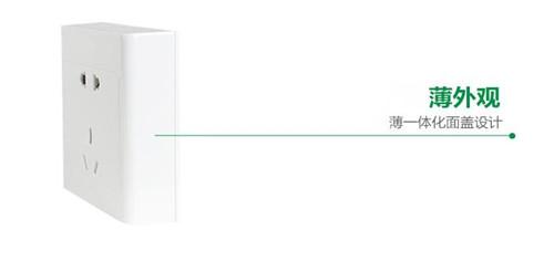 開關面板選擇盛源大地購買開關面板材質的方法