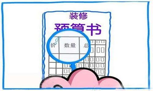 亚洲城手机客户端登录 7