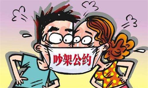 挽回婚姻的最好方法 手把手教你如何挽回婚姻