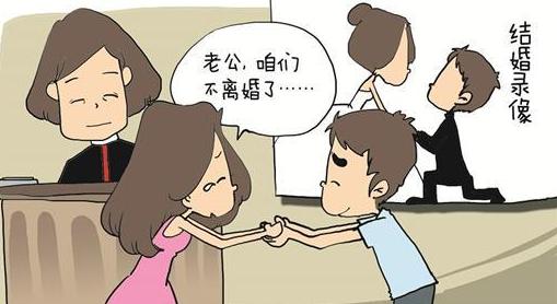 离婚后怎样挽回爱情  4种方法让她回心转意