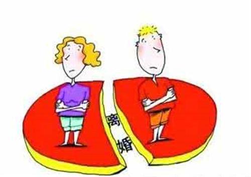 梦见离婚是什么意思 梦见自己离婚好不好