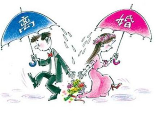 最新婚姻法离婚规定解析  2019离婚规定需要出具什么材料