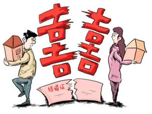 协议离婚申请书范文 离婚协议书正确格式