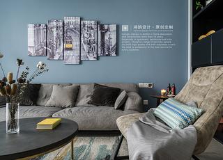 134㎡北欧混搭三居装修沙发图片