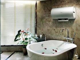 再冷也不慌 热水器的选择与安装