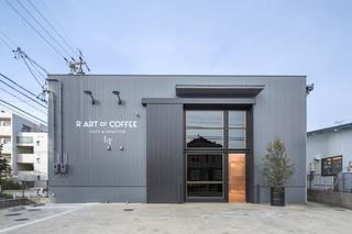 咖啡店门面设计图