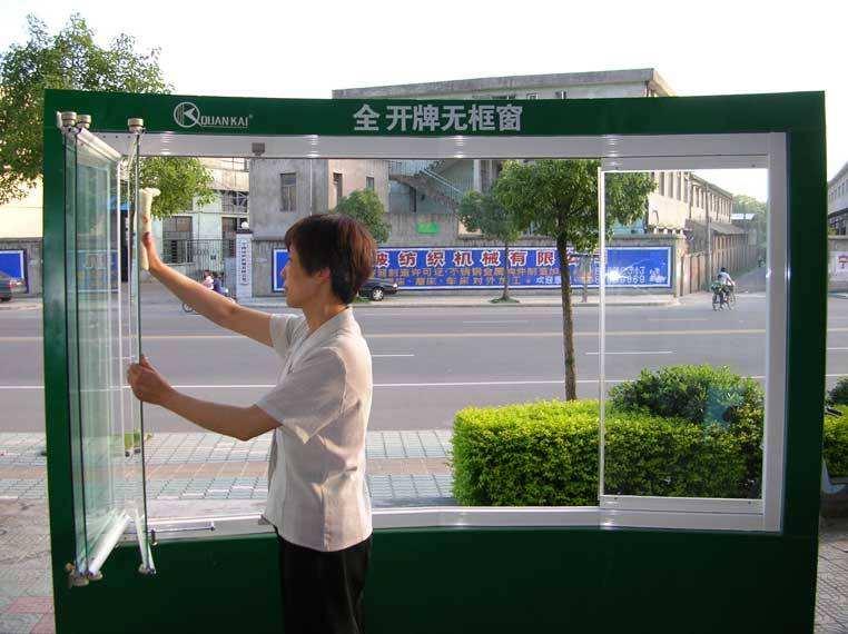 折叠玻璃窗有哪些优势 选购玻璃窗户注意事项