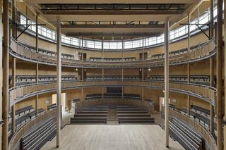 圆柱形剧场设计效果图