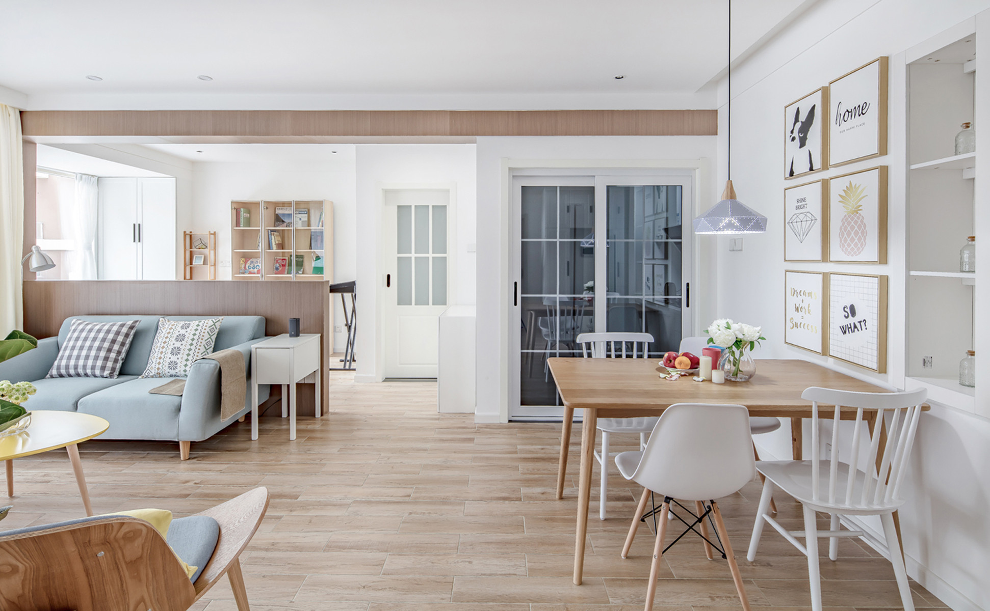 简约北欧风格三居室客餐厅装修效果图
