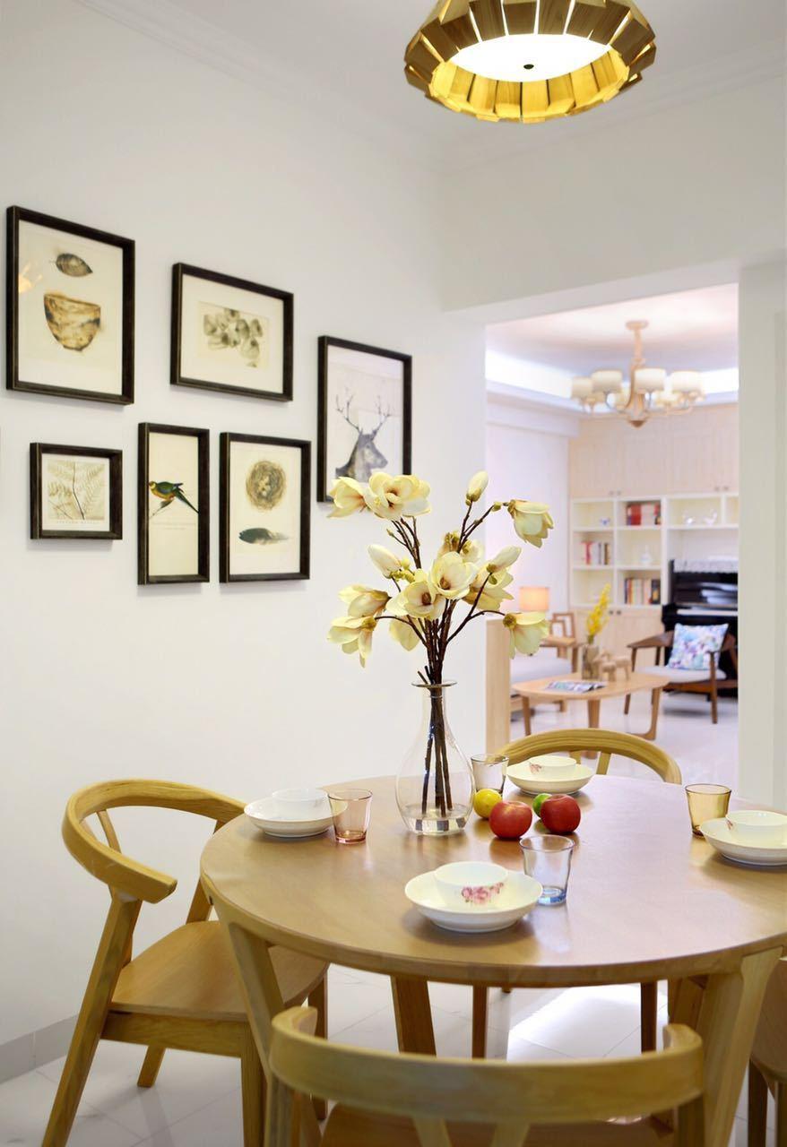 现代北欧三居装修餐桌设计图