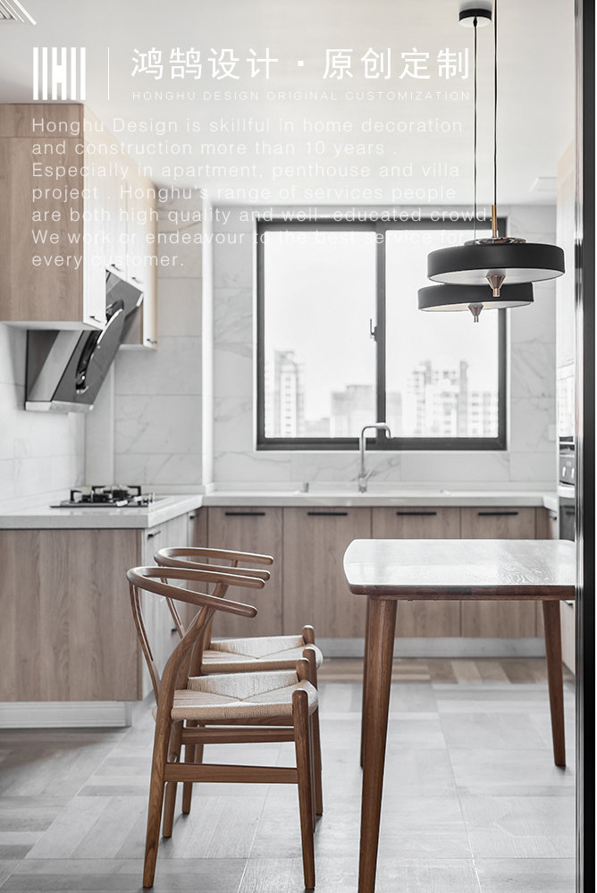 140㎡现代风格厨房装修效果图